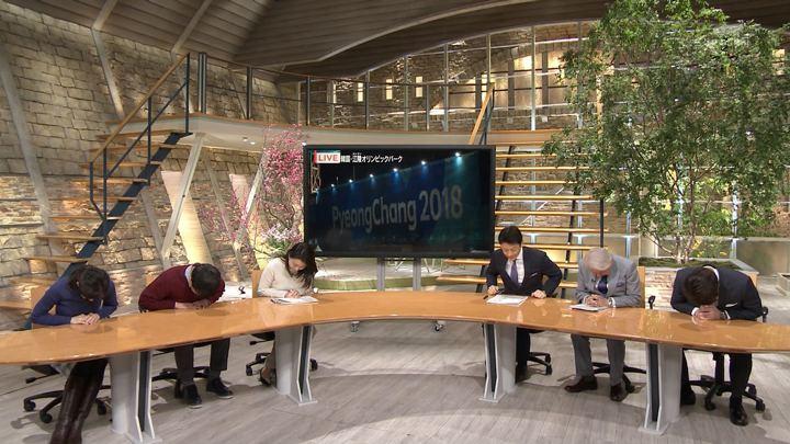 2018年02月08日小川彩佳の画像02枚目