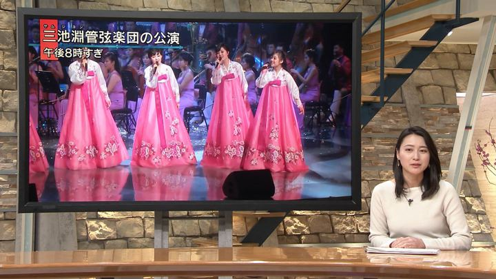 2018年02月08日小川彩佳の画像06枚目