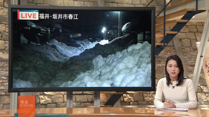 2018年02月08日小川彩佳の画像08枚目
