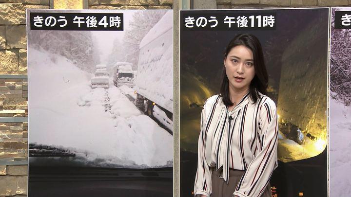2018年02月08日小川彩佳の画像10枚目