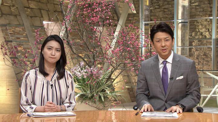 2018年02月08日小川彩佳の画像11枚目