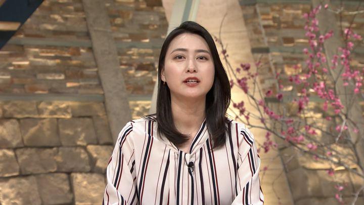 2018年02月08日小川彩佳の画像14枚目
