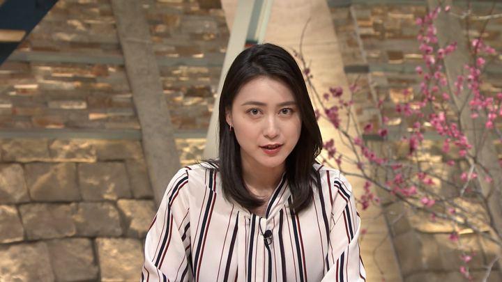 2018年02月08日小川彩佳の画像15枚目