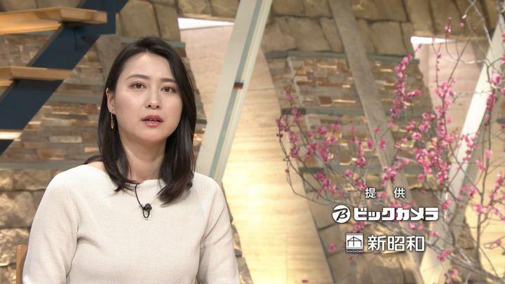 2018年02月08日小川彩佳の画像24枚目