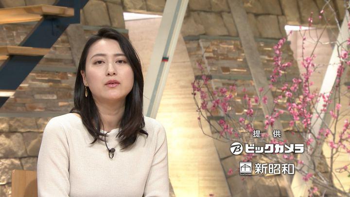 2018年02月08日小川彩佳の画像25枚目