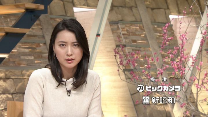 2018年02月08日小川彩佳の画像26枚目