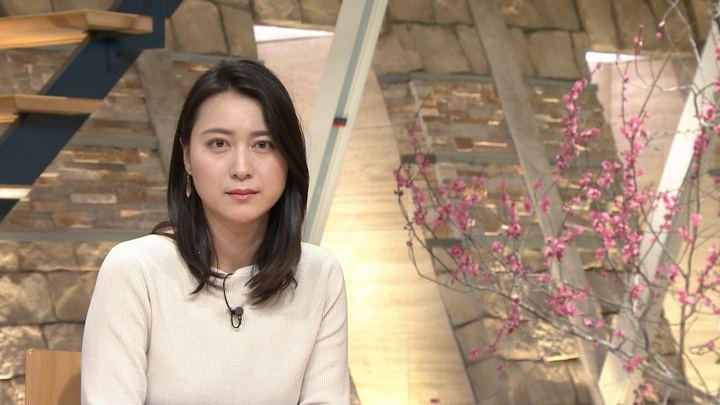 2018年02月08日小川彩佳の画像27枚目