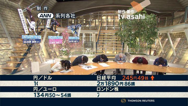 2018年02月08日小川彩佳の画像34枚目