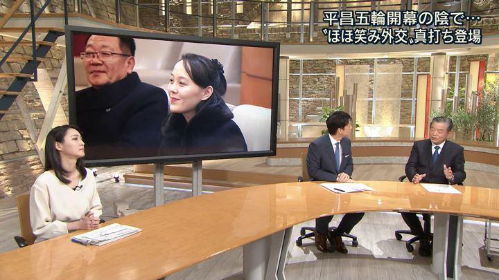 2018年02月09日小川彩佳の画像03枚目
