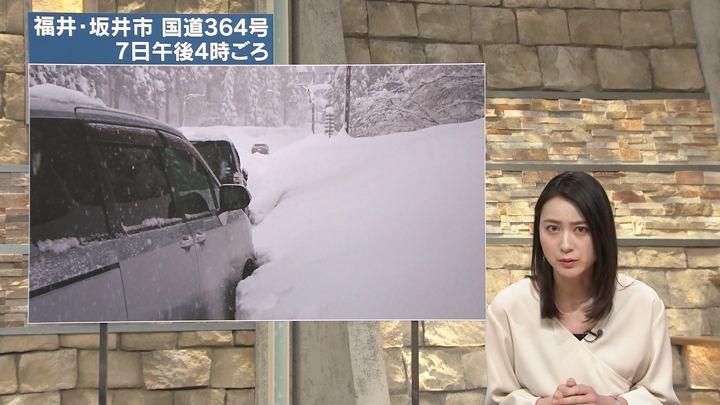 2018年02月09日小川彩佳の画像04枚目