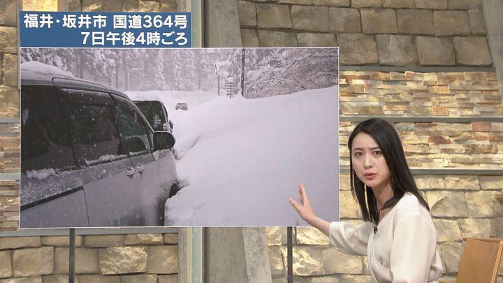 2018年02月09日小川彩佳の画像06枚目