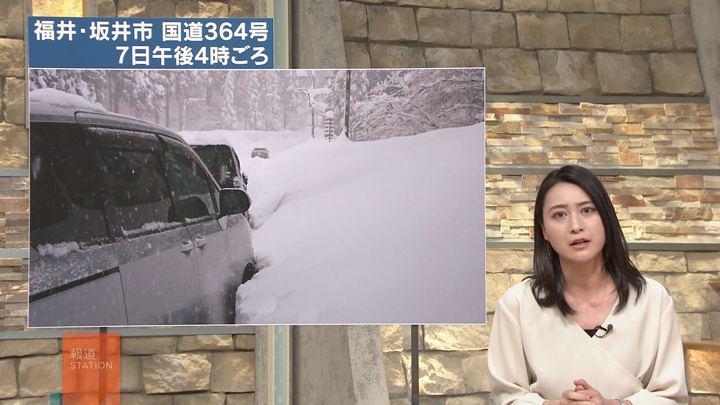 2018年02月09日小川彩佳の画像07枚目
