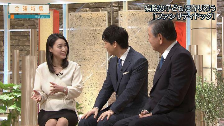 2018年02月09日小川彩佳の画像11枚目