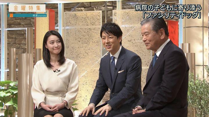 2018年02月09日小川彩佳の画像12枚目