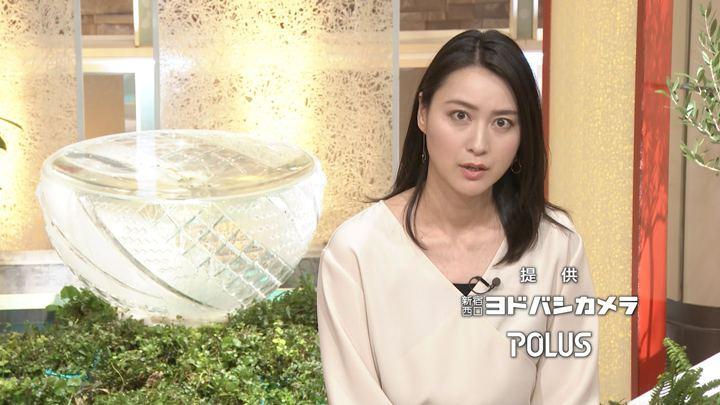 2018年02月09日小川彩佳の画像15枚目