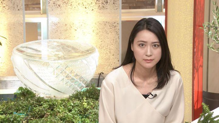 2018年02月09日小川彩佳の画像17枚目
