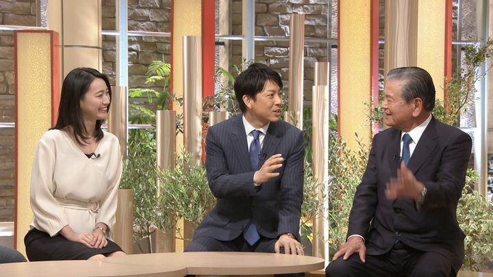 2018年02月09日小川彩佳の画像19枚目