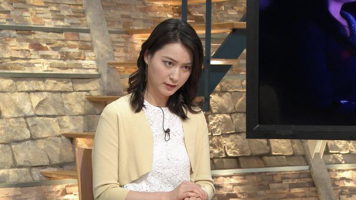 2018年02月12日小川彩佳の画像04枚目