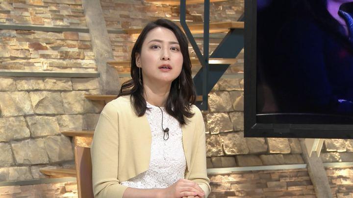 2018年02月12日小川彩佳の画像05枚目