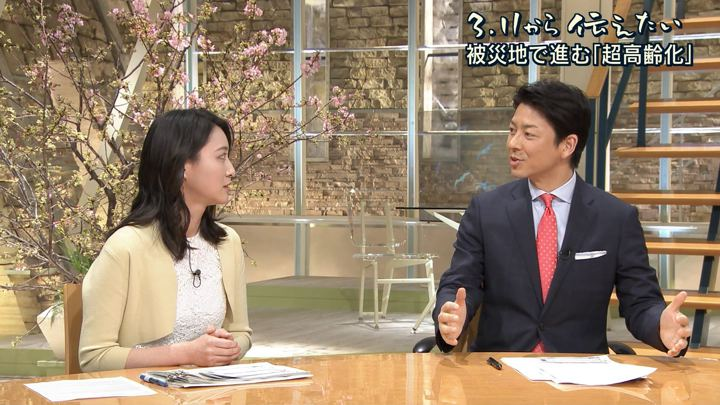 2018年02月12日小川彩佳の画像13枚目