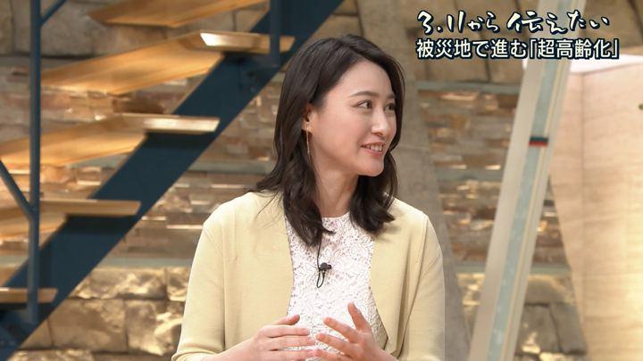 2018年02月12日小川彩佳の画像14枚目