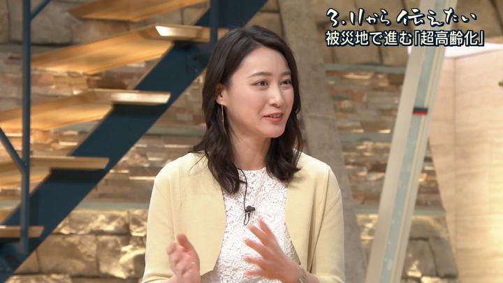 2018年02月12日小川彩佳の画像15枚目