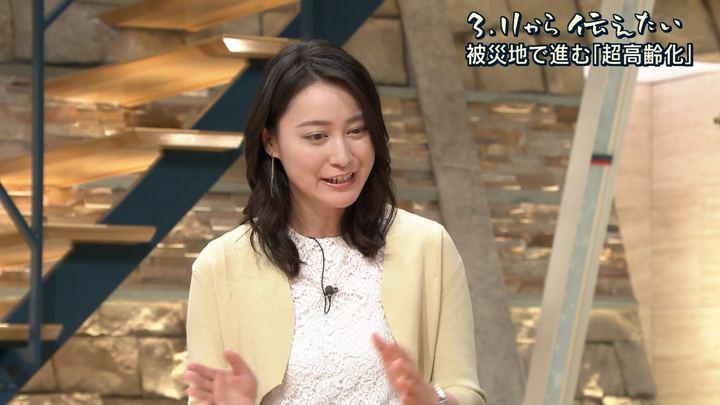 2018年02月12日小川彩佳の画像16枚目
