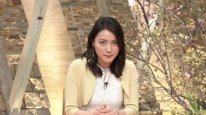 2018年02月12日小川彩佳の画像23枚目