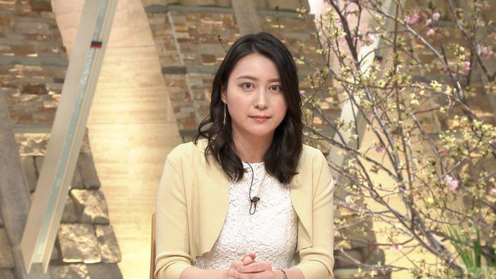 2018年02月12日小川彩佳の画像24枚目