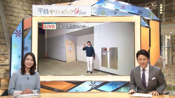 2018年02月13日小川彩佳の画像07枚目