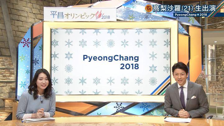 2018年02月13日小川彩佳の画像08枚目
