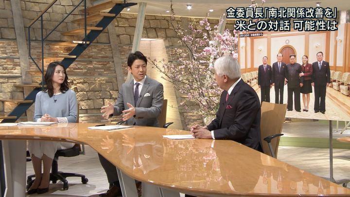2018年02月13日小川彩佳の画像09枚目