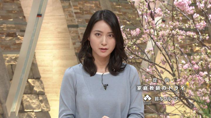 2018年02月13日小川彩佳の画像10枚目
