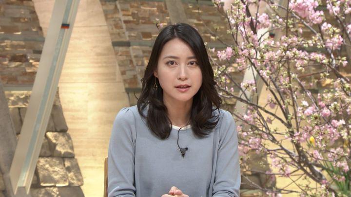 2018年02月13日小川彩佳の画像13枚目