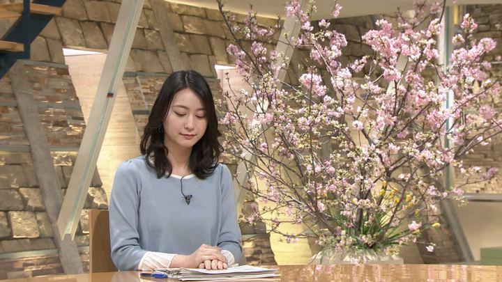 2018年02月13日小川彩佳の画像18枚目