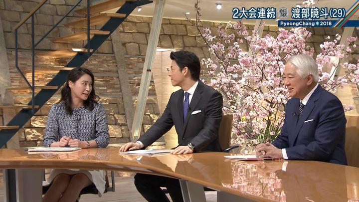 2018年02月14日小川彩佳の画像05枚目