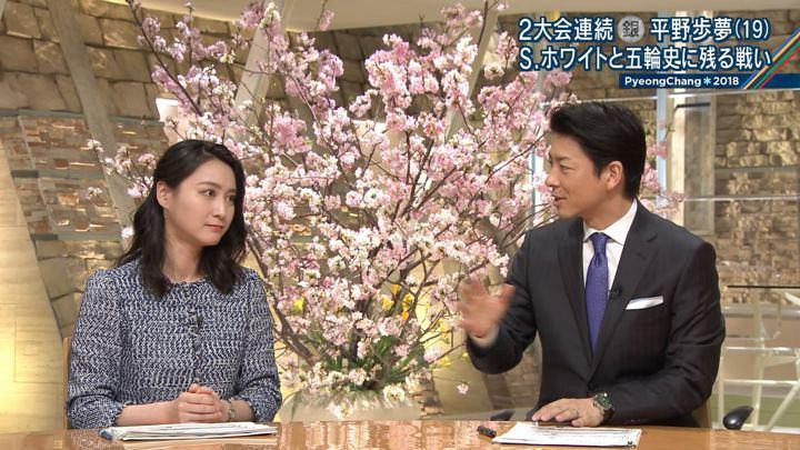 2018年02月14日小川彩佳の画像08枚目