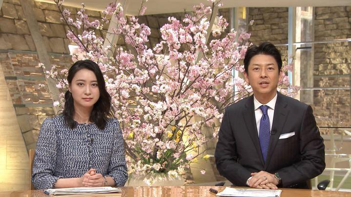 2018年02月14日小川彩佳の画像09枚目