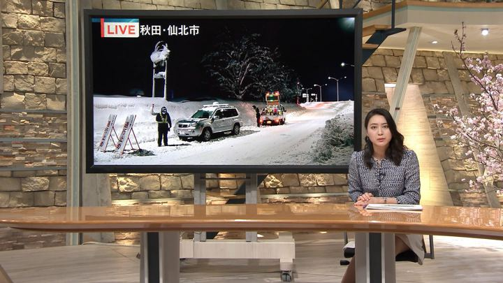 2018年02月14日小川彩佳の画像10枚目