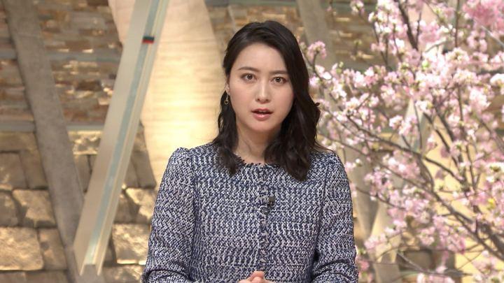 2018年02月14日小川彩佳の画像15枚目