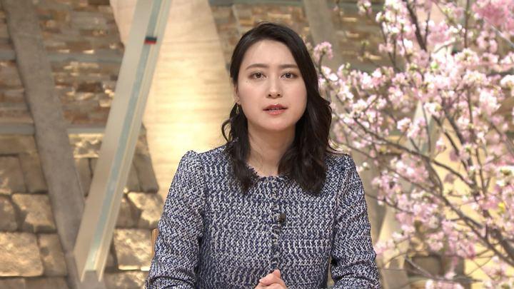2018年02月14日小川彩佳の画像17枚目