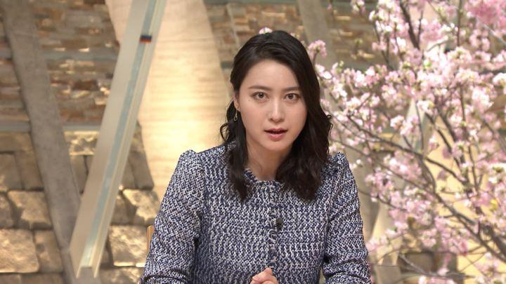 2018年02月14日小川彩佳の画像18枚目
