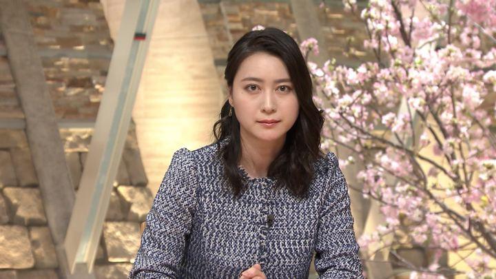 2018年02月14日小川彩佳の画像19枚目