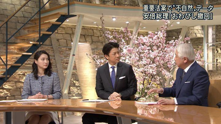 2018年02月14日小川彩佳の画像21枚目