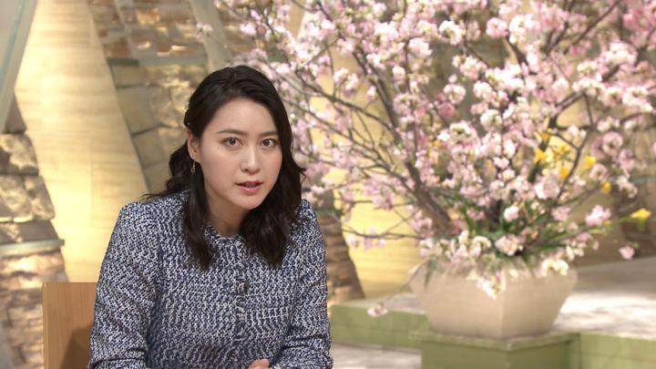 2018年02月14日小川彩佳の画像25枚目