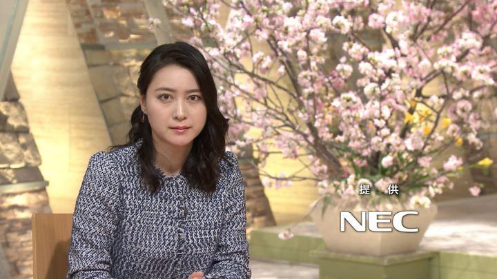 2018年02月14日小川彩佳の画像26枚目