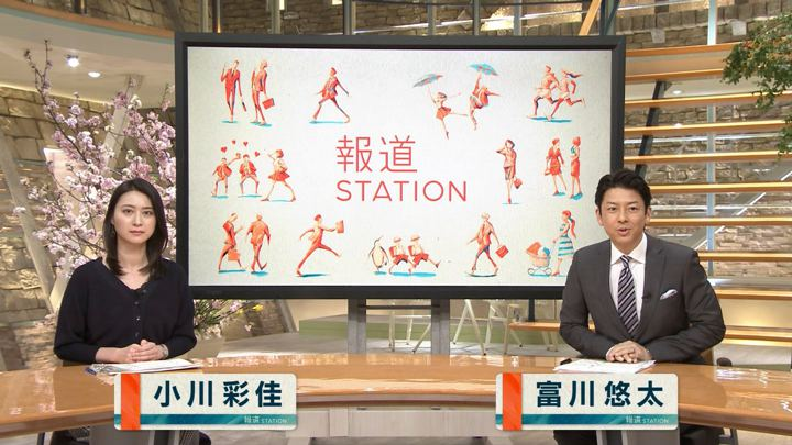 2018年02月15日小川彩佳の画像02枚目