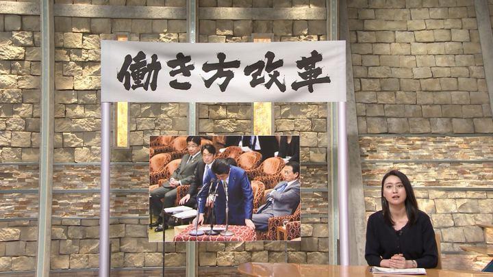 2018年02月15日小川彩佳の画像05枚目