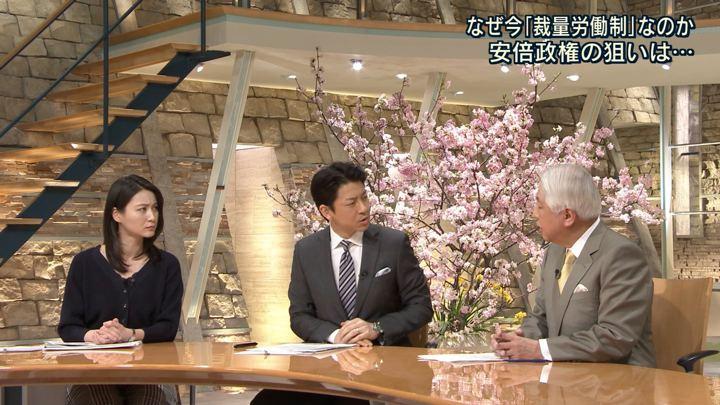 2018年02月15日小川彩佳の画像06枚目