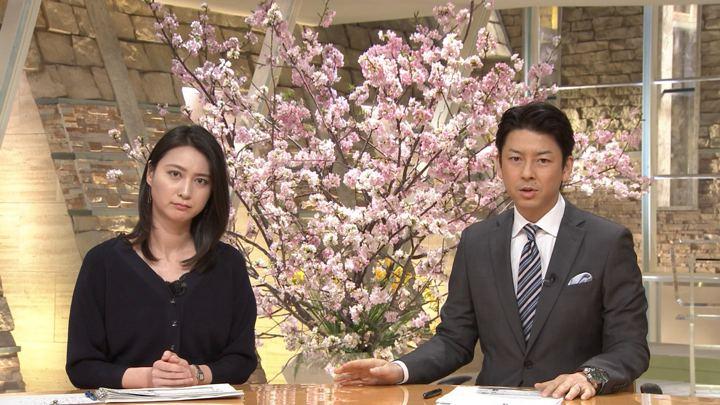 2018年02月15日小川彩佳の画像08枚目